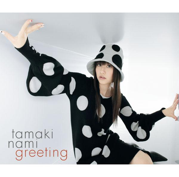 tamaki_nami_-_greeting