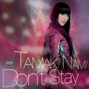 Don't Stay turns 13 years old