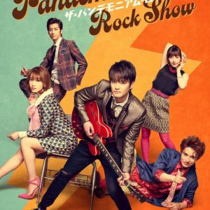 Nami to perfom in the rock musical 'The Pandemonium Rock Show'