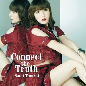 Connect the Truth turns 1 year old
