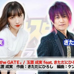 Nami to provide the main theme song for the anime 'Battle Spirits Mirage'